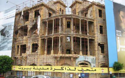 Beyrouth retrouve la mémoire