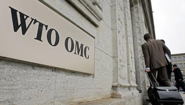 OMC-russie-ue