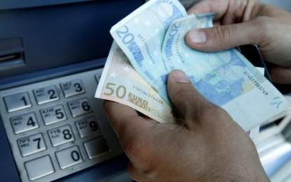 Banques : Désaccord de la Grèce avec ses bailleurs de fonds