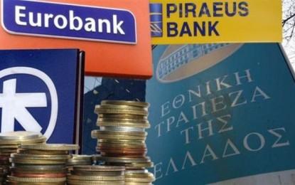 Grèce : Résultats satisfaisants d'Alpha Bank