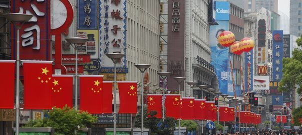 Chine : Baisse de la croissance du PIB