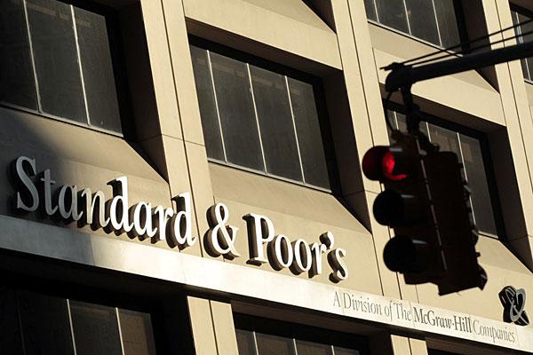 Chypre : Standard & Poor's relève la note