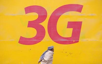 Irak : La 3G avalisée par le gouvernement