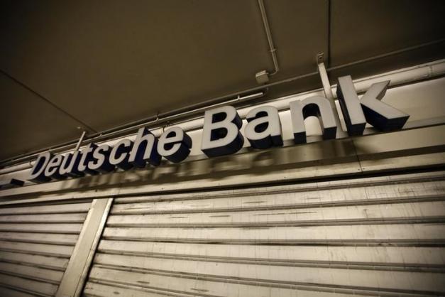 Qatar, actionnaire de référence dans la Deutsche Bank