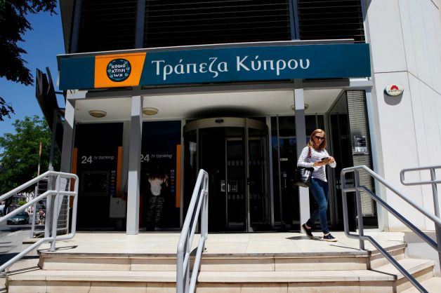 Chypre : Dures retombées du sauvetage du pays