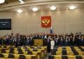 Russie : Projet de loi pour taxer les revenus russes à l'étranger