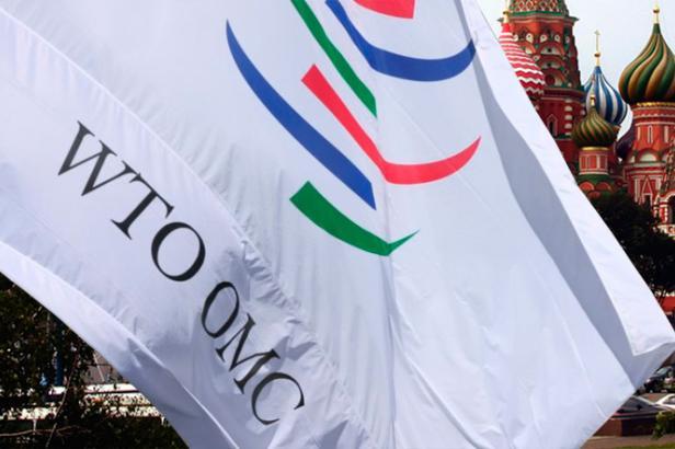 L'OMC célèbre ses 20 ans par une conférence à Marrakech