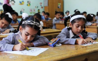 Belgique : un financement pour l'UNRWA