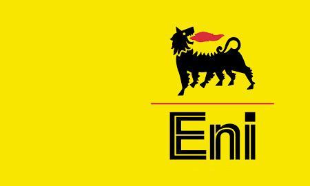 Egypte : l'Italien ENI découvre un énorme gisement de gaz naturel