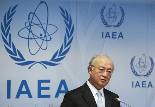 L'AIEA soupçonne l'Iran d'avoir agrandi le site de Parchin