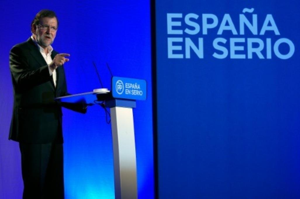 Espagne : léger ralentissement de la croissance au troisième trimestre
