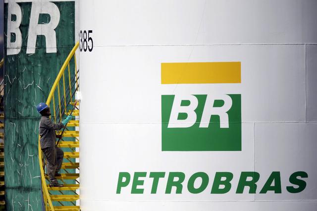 Brésil : grosses pertes chez Petrobras