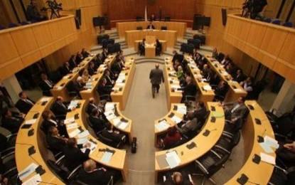 Chypre met fin au plan international de sauvetage de son économie