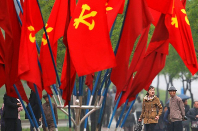 Corée du Nord : ouverture du VIIe Congrès du Parti des travailleurs