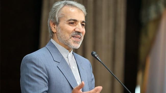 Les salaires des dirigeants du secteur public iranien plafonnés