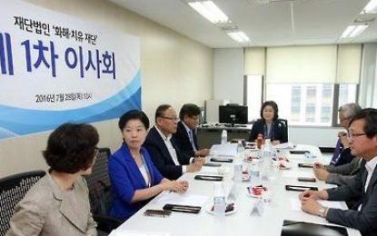 Corée du Sud : Tensions autour de la fondation pour les «femmes de réconfort»