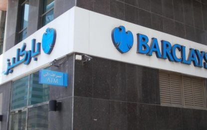 La banque marocaine Attijariwafa Bank rachète Barclays Bank Egypt