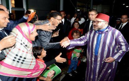 Madagascar deuxième étape du périple du roi du Maroc en Afrique après Addis-Abeba