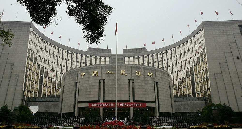 Rebond surprise des réserves de change en Chine