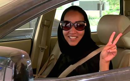 Arabie saoudite : arrestation d'une militante des droits de l'Homme