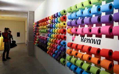 Le spécialiste portugais du papier toilette compte se développer en France