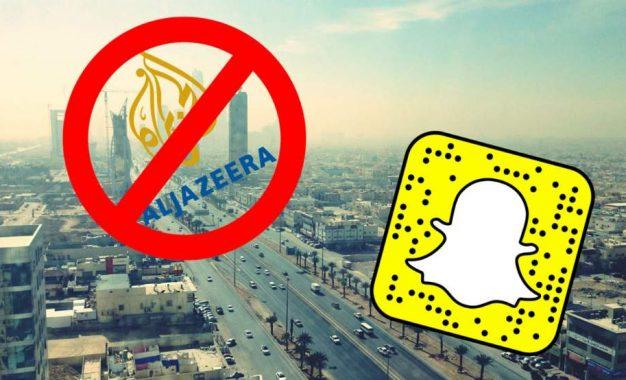 Snapchat bloque la chaîne qatarie Al-Jazeera en Arabie saoudite