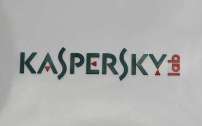 Les Pays-Bas bannissent le logiciel antivirus russe Kaspersky