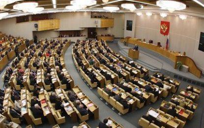 Russie : une loi pour obliger certains journalistes à se déclarer comme «agents de l'étranger»