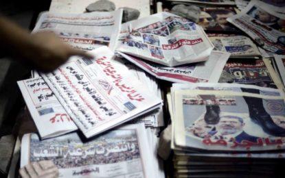 RSF condamne la saisie d'un quotidien égyptien de l'opposition