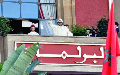 Le Roi du Maroc somme les banques à financer les jeunes porteurs de projets