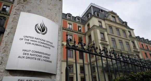 ONU-Droits de l'homme: Le Maroc dans le top 5 du classement 2019 des Nations Unies