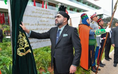 Le Roi Mohammed VI inaugure un complexe de football ultramoderne près de Rabat