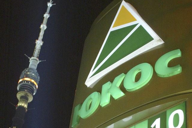 La Russie condamnée à payer 50 milliards de dollars aux ex-actionnaires du pétrolier Ioukos