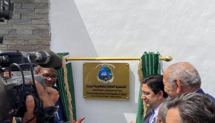 Nouveau revers pour le polisario, le Liberia ouvre un consulat général à Dakhla