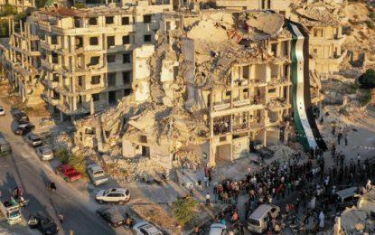Syrie : le bilan des frappes israéliennes de lundi passe de cinq à onze morts