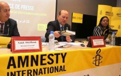 Nouveau bras de fer entre le Maroc et Amnesty International autour d'un procès en cours