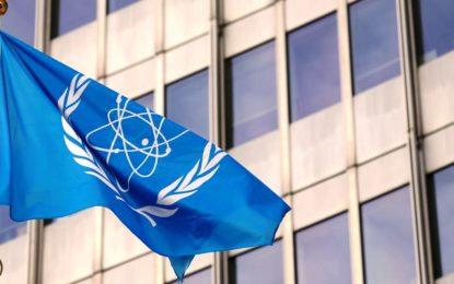 Le Maroc élu président de la Conférence générale de l'AIEA
