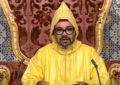 Le Roi Mohammed VI annonce la création d'un Fonds d'investissement stratégique doté de 15 milliards de Dirhams