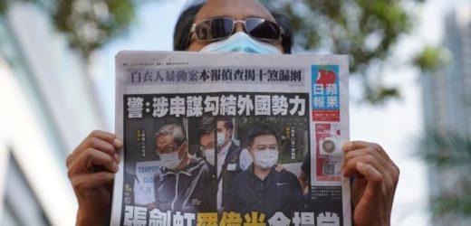 Sous la pression des autorités chinoises, le journal hongkongais Apple Daily cesse de paraître