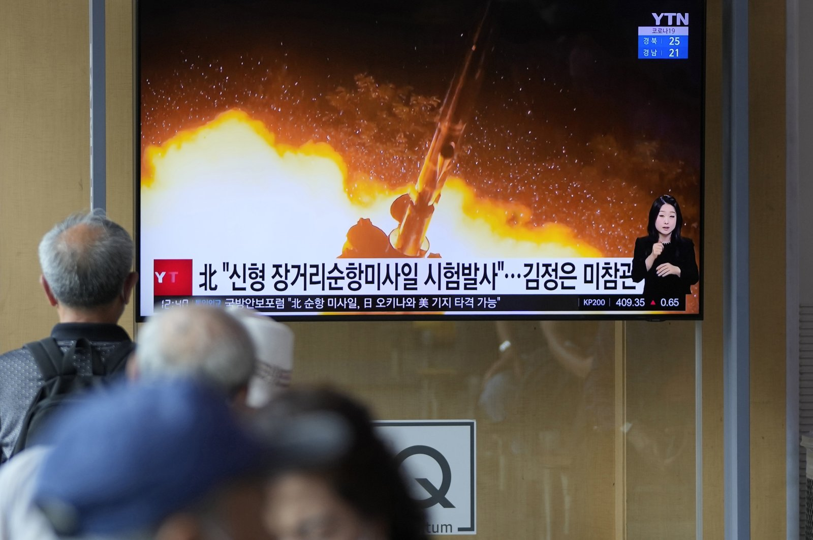 Pyongyang teste un nouveau missile de croisière longue portée