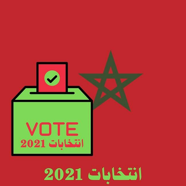 Le Maroc organise demain des élections générales après avoir traversé avec brio les 2 années de crise sanitaire